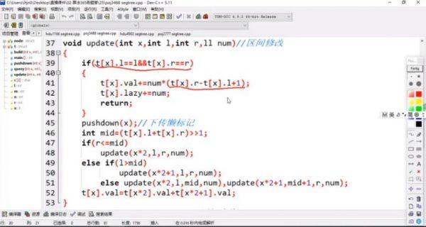 数据结构与算法365天刷题特训营 视频截图