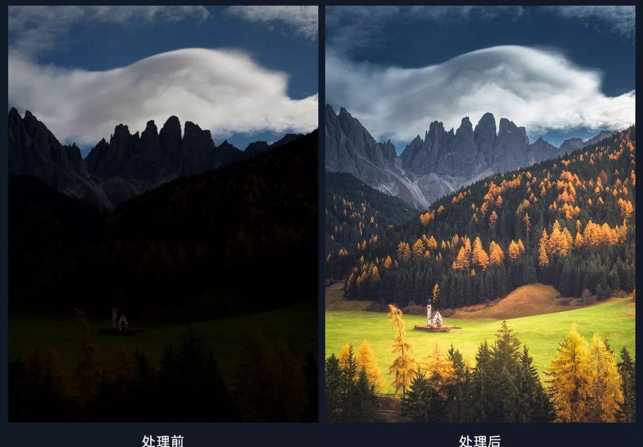 梦境风格风景拍照后期相片处理作用比照