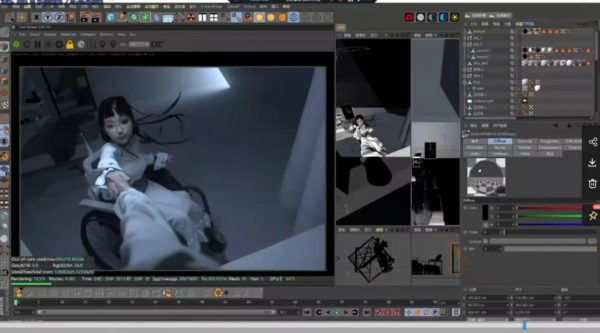 3D辅助第三期美宣班 视频截图