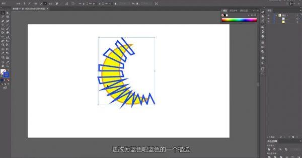 零基础学习VideoScribe软件 视频截图