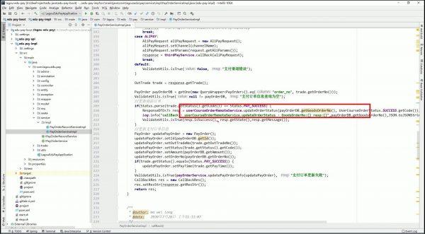 Java工程师高薪训练营 点击查看视频高清大图截图