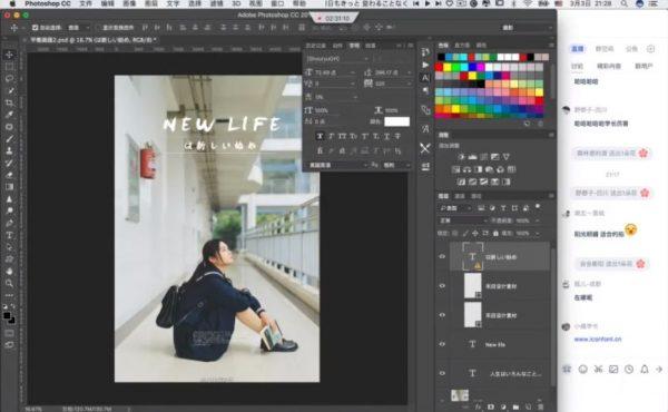 体系拍照技巧教程 视频截图
