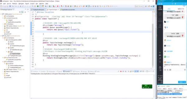 Java必备的知识点 视频截图