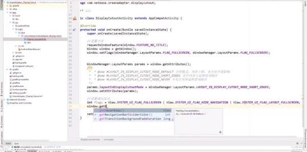 安卓高档开发工程师 视频截图