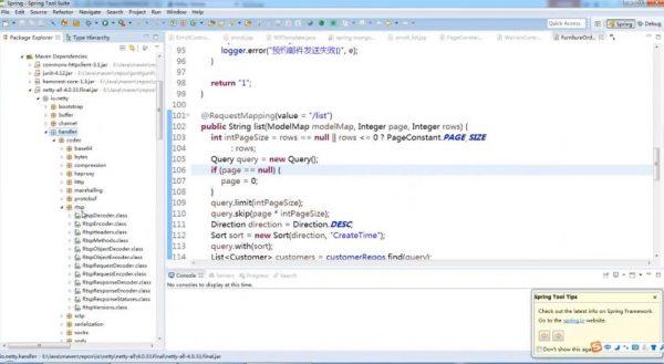 全网首部:Netty源码分析&NIO+Netty5各种RPC架构实战演练 视频截图