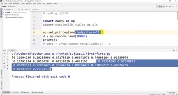 Python机器学习与深度学习集训营 视频截图