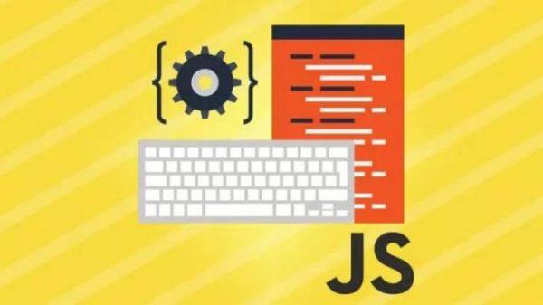 JS数据结构与算法