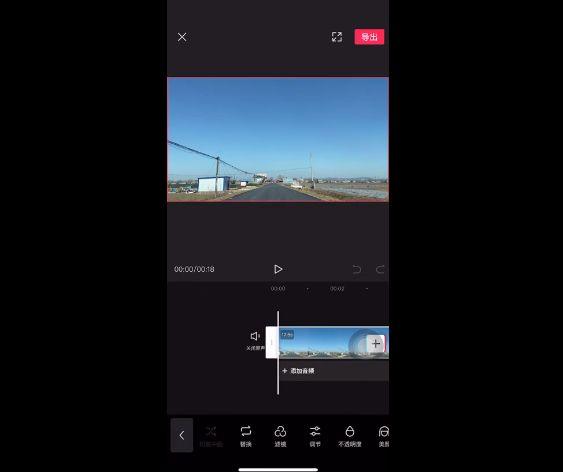 冯朋手机摄影 剪映视频编排课程 视频截图
