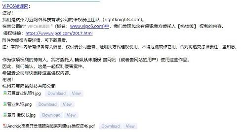 HenCoder Plus Android - 杭州刀豆网络科技有限公司