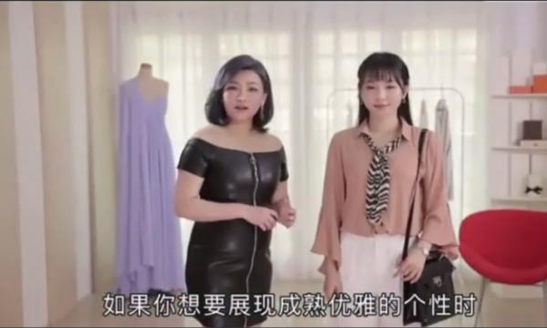 更自傲,气质女生的衣品必修课 视频截图