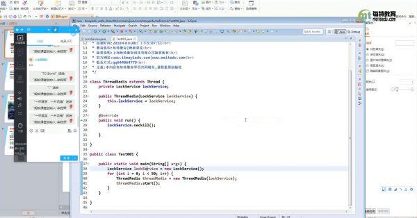 Java互联网企业架构技能VIP课程 视频截图