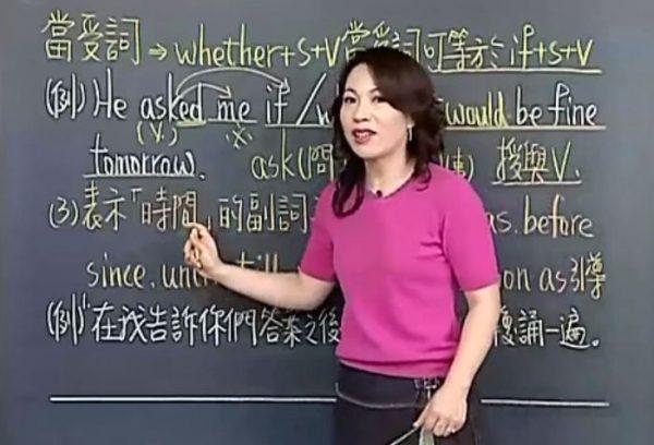 谢孟媛英语语法 视频截图
