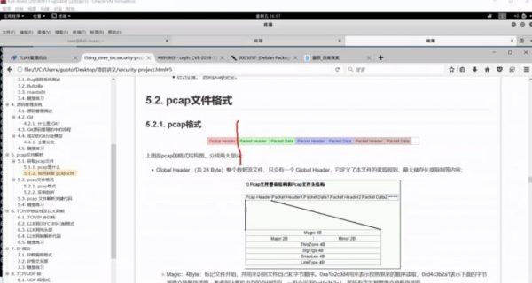 C++32期 视频截图