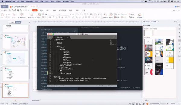 Kotlin+Jetpack实战 视频截图