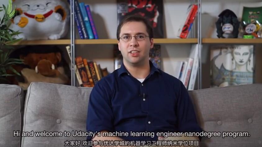 机器学习工程师