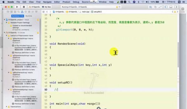 iOS视觉全训课程视频截图