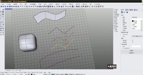 Rhino工业设计建模宝典 视频截图