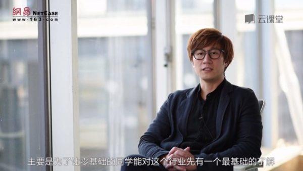 郭冠敏 初级UI设计师