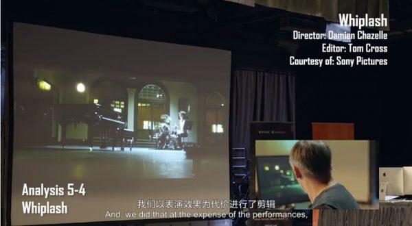 奥斯卡剪辑拉片课 -《爆裂鼓手》视频截图