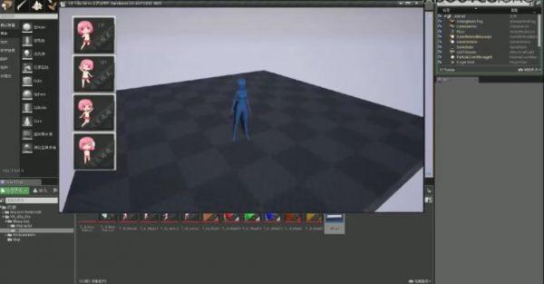 UE4虚幻引擎VR交互虚拟漫游完全流程教学 视频截图